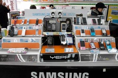 Hàn Quốc đầu tư 450 tỷ đô la với tham vọng dẫn đầu thế giới về chất bán dẫn