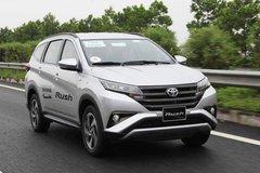 Gần 3.300 ô tô Avanza, Rush của Toyota Việt Nam bị lỗi bơm nhiên liệu