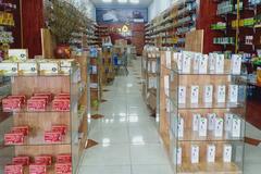 Tăng cường kiểm tra các mặt hàng thực phẩm bảo vệ sức khỏe