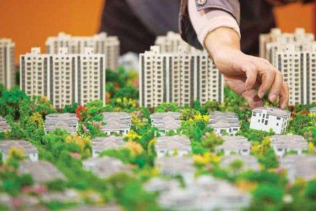 Tin tức kinh tế, tài chính ngày 8/8/2021: Đầu tư bất động sản không kiếm lời nhiều như trước đây