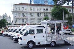 THACO tài trợ cho TP.HCM 500.000 bộ kít xét nghiệm Covid-19 và 30 xe cứu thương