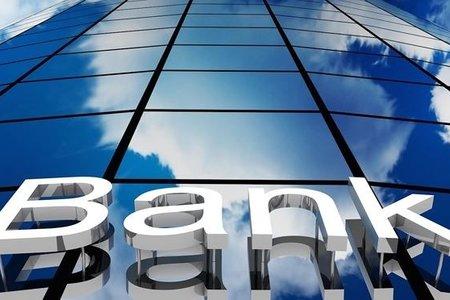 Bản tin kinh tế, tài chính ngày 2/9/2021: Cổ phiếu ngân hàng đang dần đánh mất vị thế?
