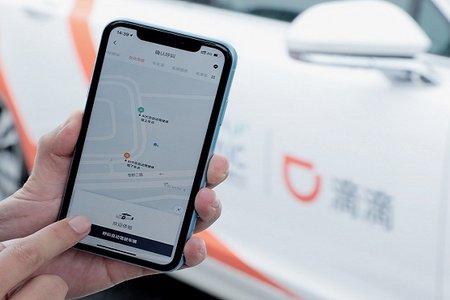 Trung Quốc cảnh báo các nền tảng gọi xe không thực hiện các hoạt động ''bất hợp pháp''