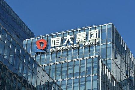 Tập đoàn BĐS hàng đầu Trung Quốc đứng trước nguy cơ khủng hoảng với khoản nợ hơn 300 tỉ USD