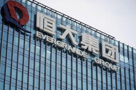 Evergrande bán cổ phần một chi nhánh dự kiến thu về khoảng 5 tỷ USD để trả nợ