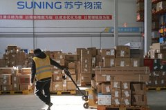 Châu Á dẫn đầu trong thị trường Thương mại điện tử toàn cầu