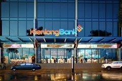 Báo lãi trước thuế 9 tháng đầu năm gấp 6 lần cùng kỳ, Kienlongbank sẵn sàng tăng tốc chuyển đổi số