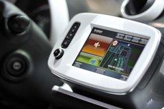 Nhiều công nghệ mới trên ô tô tài xế không ngó ngàng đến